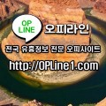 Go to the profile of o오피라인o