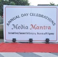 Go to the profile of Media Mantra