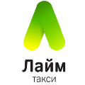 Go to the profile of Такси Лайм Минск