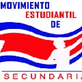 Go to the profile of Movimiento Estudiantil