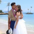 Go to the profile of A Wedding in Hawaii