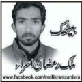 Go to the profile of Malik Ramzan Isra