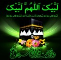 Go to the profile of Hajj And Umrah