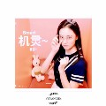 Go to the profile of YIYANG
