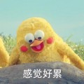 Go to the profile of 湛詠傑 Jack Chan