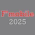 futuremobile2025