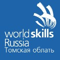 Go to the profile of WorldSkills-Tomsk