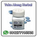 Go to the profile of Toko Along Herbal