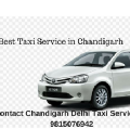 Go to the profile of City Taxi Service