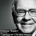 Go to the profile of @followtrader