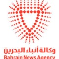 Bahrain Local News