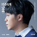 Go to The Big Issue Taiwan