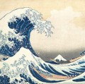 Go to the profile of Katsushika Hokusai
