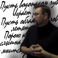 Go to the profile of Ivan Timofeev