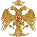 Go to the profile of Byzantine Armenian