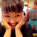 Go to the profile of 沼田汐里