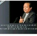 Go to the profile of Prem rawat