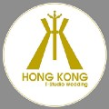 Go to the profile of hongkongwedding