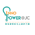 InnoPower@JC: Fellowship for Social Workers 2017