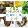 Go to the profile of 坎娜比斯.台灣 420Formosa