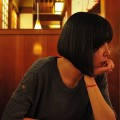 Go to the profile of Karen Huang