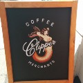 Go to the profile of Still Coffee