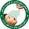 Go to the profile of Polio Free Afghanistan