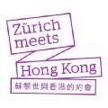 Go to the profile of Zurich meets Hong Kong on Social Media