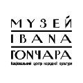 Go to the profile of Музей Івана Гончара