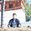 Go to the profile of Pema Wangchuk