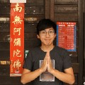 Go to the profile of Jacky Chan Man Hei