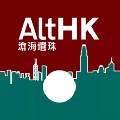 Go to the profile of 滄海遺珠 | Alternative HK