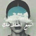 Go to the profile of نور العلي