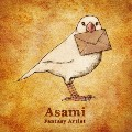 Go to the profile of Asami Ishii