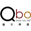 Go to the profile of Qbo藝文頻道