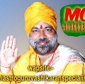 Go to the profile of Tantrik Astrologer