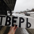 10 Days in Tver