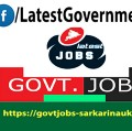Go to the profile of Latest Govt Jobs Updates