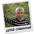 Go to the profile of Sergey