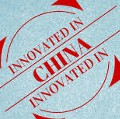 Innovated in China