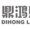 Go to the profile of Dinghong Lighting