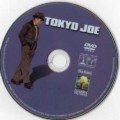Go to the profile of joe_tokyo_jpn