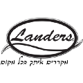 Go to the profile of Landers