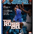 Go to the profile of HoopTaiwan Magazine