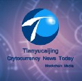 Go to the profile of Tianyu cryptocurrency news today