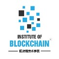 Go to the profile of Institute of Blockchain® Ltd 区块链技术学院