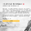 Parallax Scrolling on Jinyong Campaign Page