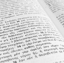 Greek Grammar: Syntax for Students of the New Testament