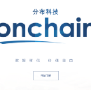 The company behind NEO: Onchain and its ultimate plan — DNA