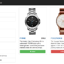 How to Build an Angular JS Ecommerce App